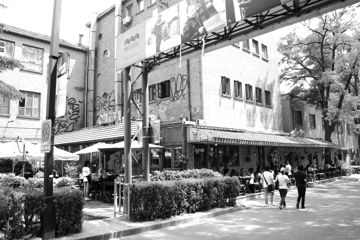 798-art-zone-beijing-street