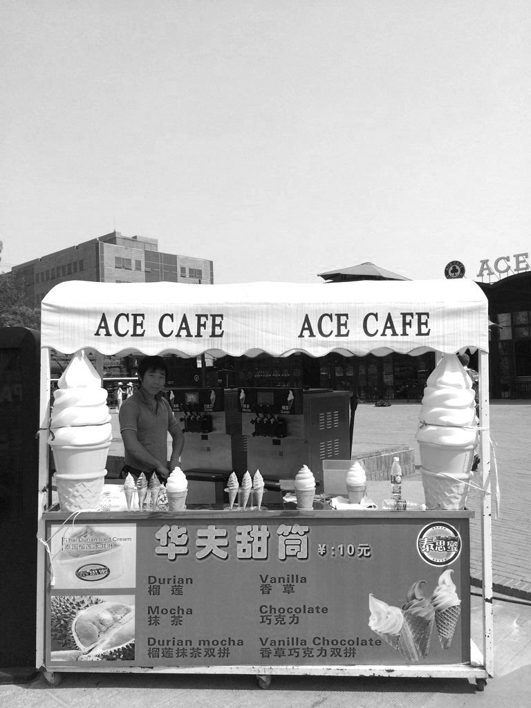 Art-Zone-Peking-Beijing-ACE -Ice